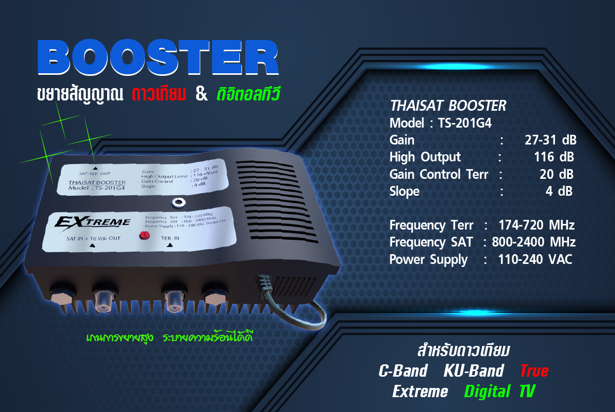 BOOSTER201G4
